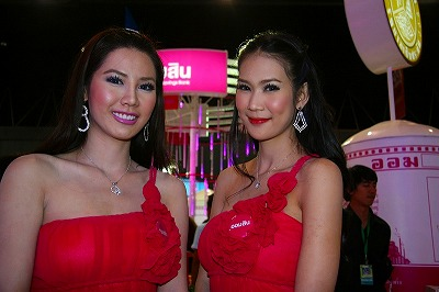 20110515%20Money%20Expo%20-%2018.jpg