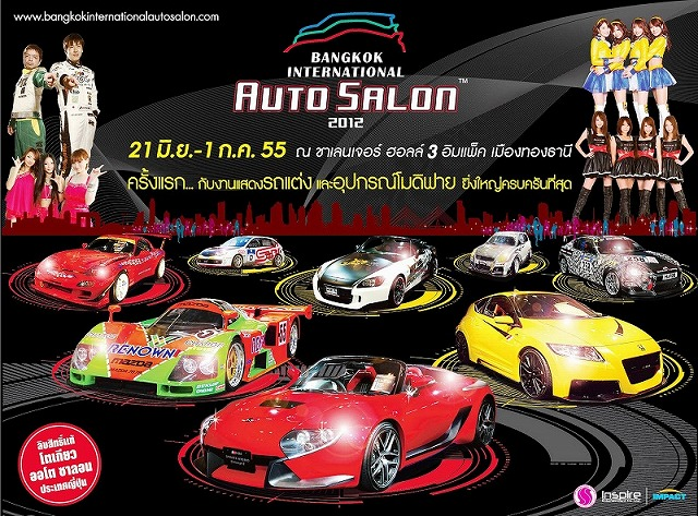 BANGKOK%20INTERNATIONAL%20AUTO%20SALON%20-%208.jpg