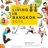 LIVING IN BANGKOK 2015の画像
