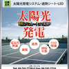 CHUBU ENERGY SOLUTION (THAILAND) CO.,LTD.の画像