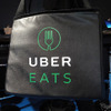 「UberEATS」東京発表会・先行体験会(東京・天王洲、9月28日)の画像