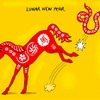 Year of the horse-gold versionの画像