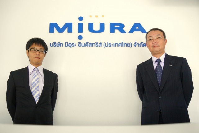 ボイラー販売・据付・整備保守 MIURA INDUSTRIES (THAILAND) CO., LTD.newsclip