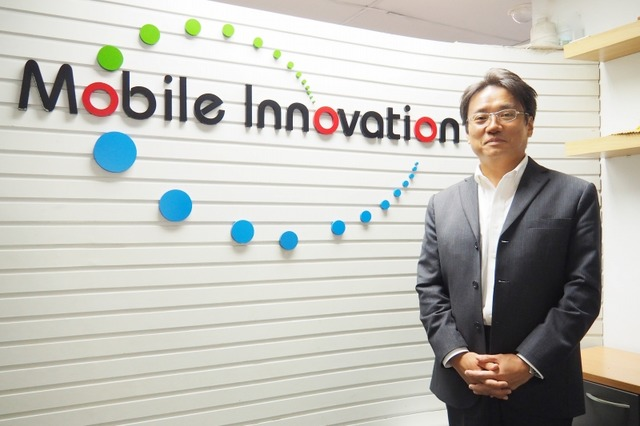業務推進のためのデータ整理(EVERNOTE) Mobile Innovation Co., Ltd.newsclip