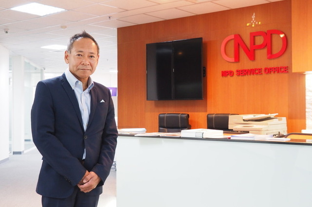 NPD SERVICE OFFICE(サービスオフィス) NIPPON PARKING DEVELOPMENT (THAILAND) CO., LTD.newsclip