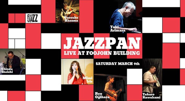 【PR】バンコクのジャズ好き必見! Japanese Jazz Night live at Foojohn Buildingnewsclip