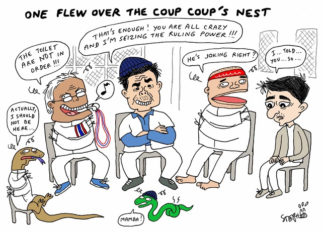 one flew over the coup-coup's nestnewsclip